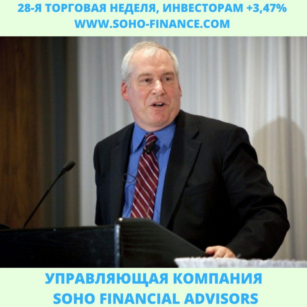 FOMC Розенгрен